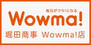 Wowmaのバナー